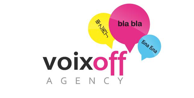 Voix off agency casting et enregistrement de voix off for Salon audiovisuel amsterdam